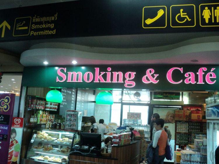 Boleh beli kopi kat sini :)