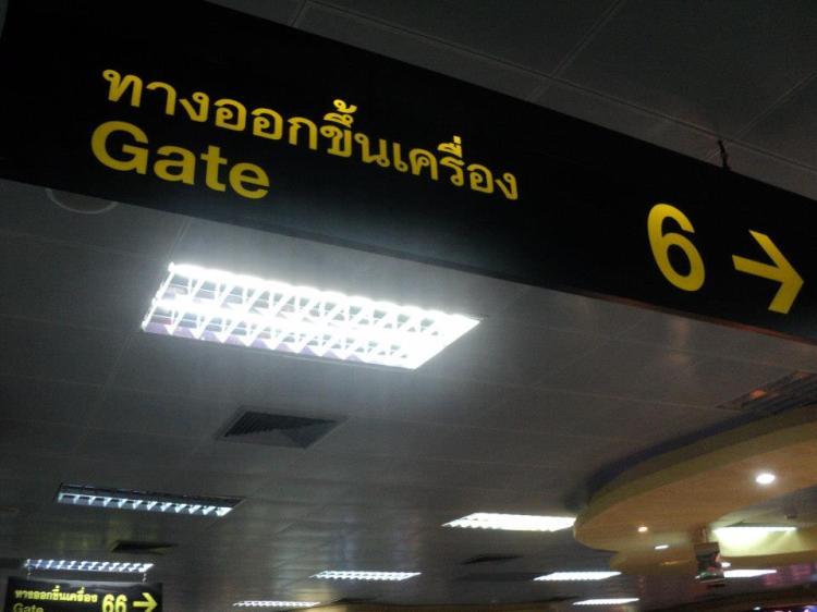 Gate 6 untuk ke KL... sepatutnya...