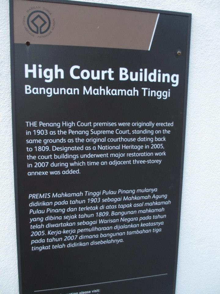 Information of the High Court Building...