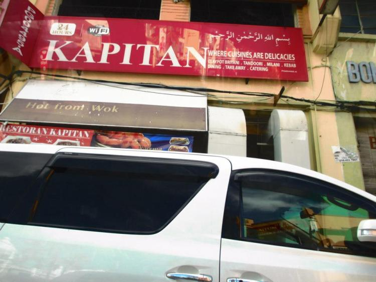 The original Kapitan @ Chulia Street. Specialty? Naan and claypot briyani!