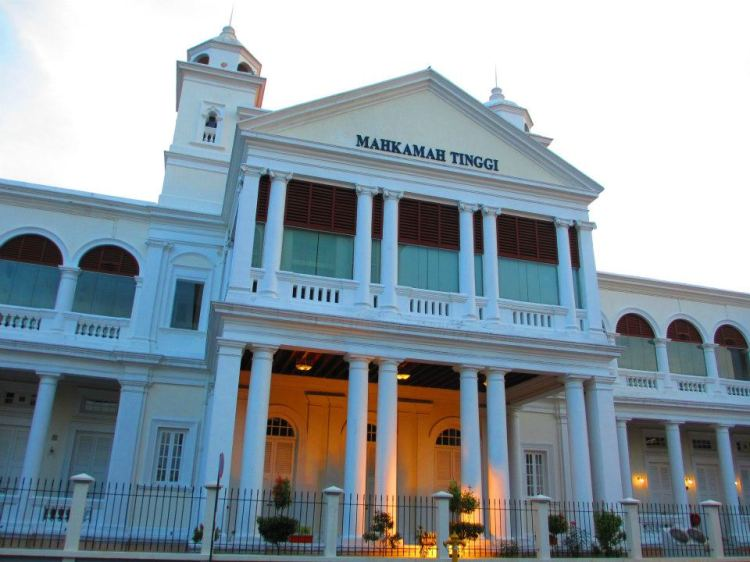 The High Court of Malaya in Penang [Front View]