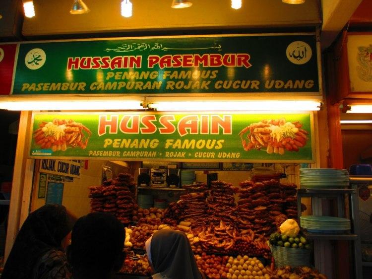 Hussain Pasembor. Try it! Best!