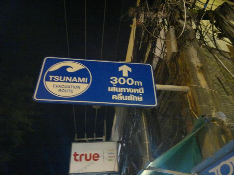 In case of tsunami, run!