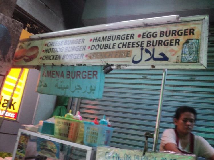 Amena Burger bukan Ramly Burger
