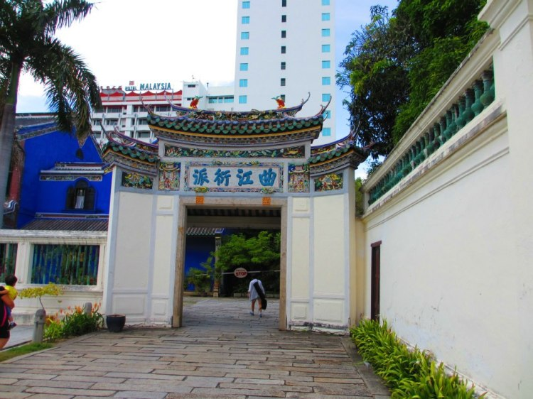 Entrance to the Cheong Fatt Tze mansion...