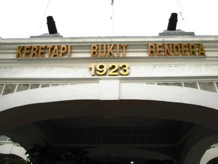 Bukit Bendera [Penang Hill] Funicular Train - since 1923