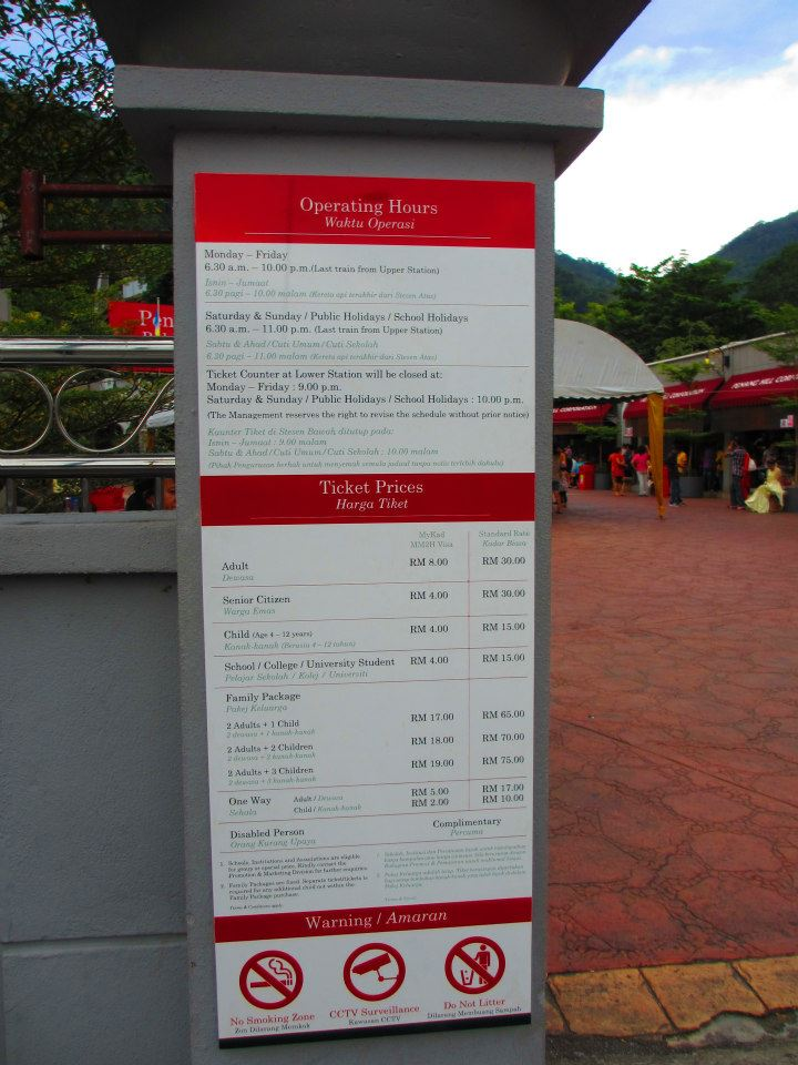 Ticket prices for the funicular train ride up the Penang Hill...