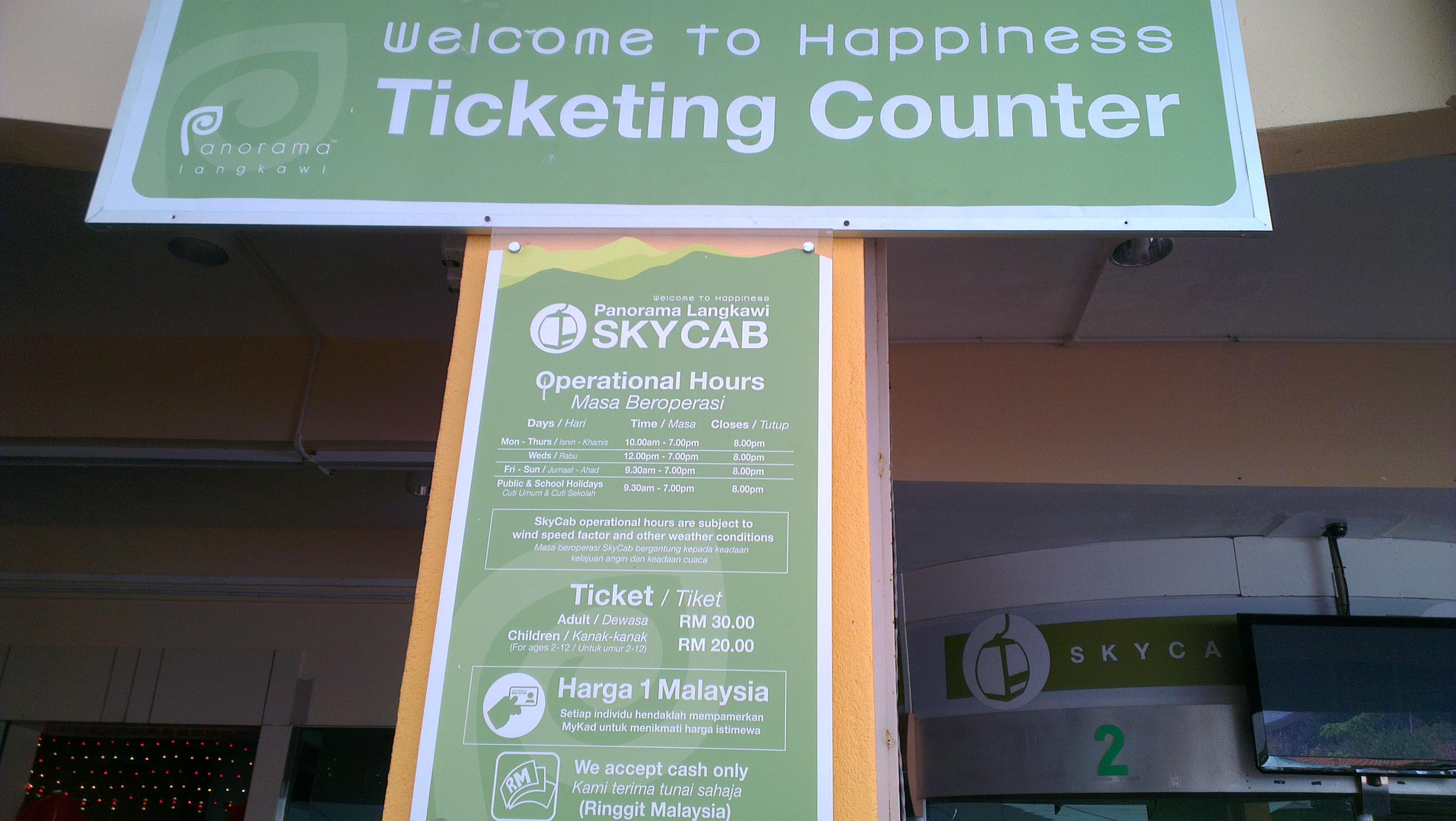 Visit Malaysia Langkawi The Jewel Of Kedah Part 4 Kaki Jalans Tiket Singapore Cable Car Dewasa Ticket Price For
