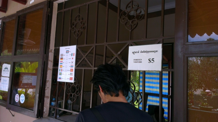 Pay your entrance ticket here: USD 5/entry