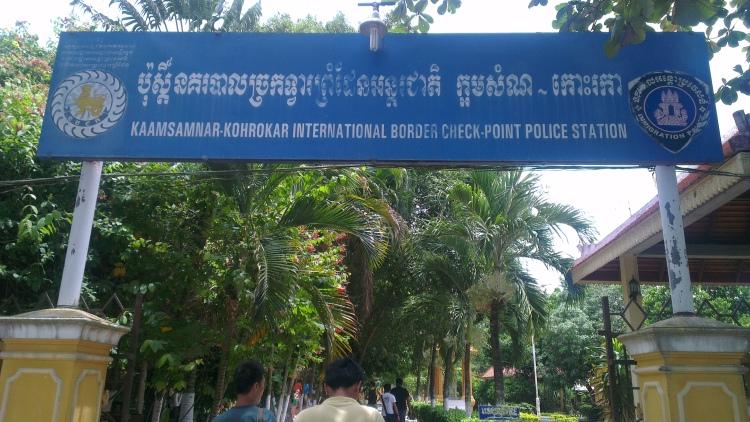 The Cambodian border post...